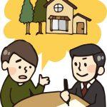 住宅ローンが連帯債務の場合の個人再生~弁護士は無理と言った