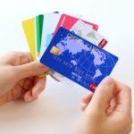 債務整理で自己破産をするとクレジットカードが使えない?
