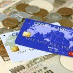 個人再生や破産をしたらクレジットカードは無効?ないと困る場合は?