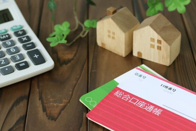 住宅ローンと個人再生と自己破産