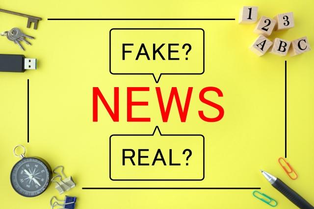 宮城仙台の倒産破産再生情報が事前にニュースになる